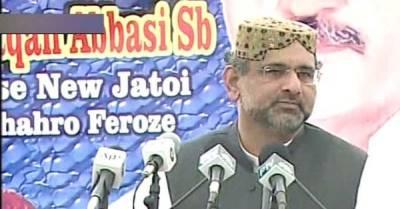 وزیراعظم شاہد خاقان عباسی کی آمد ،بھگدڑ کے باعث درجنوں افراد زخمی وبے ہوش