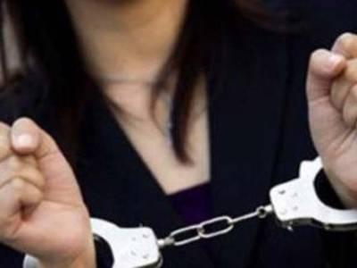 لندن بکھنگم پیلس میں گھسنے پر خاتون گرفتار