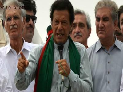 تحریک انصاف آج بونیر میں عوامی طاقت کا مظاہرہ کرے گی