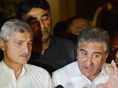 شاہ محمود اور جہانگیر ترین کے دھڑے، دونوں کی لڑائی کھل کر سامنے آگئی، عمران خان نے تحقیقات کا حکم دیدیا