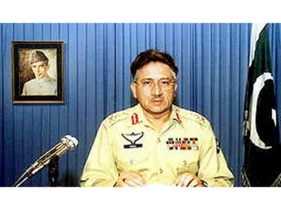 12 اکتوبر 1999 کو منتخب حکومت کا تختہ الٹے جانے کے واقعے کو 18 سال مکمل