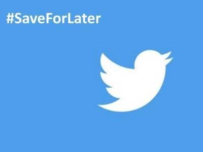 ٹوئٹر نے ٹویٹس کو بک مارک کرنے کی سہولت پیش کردی