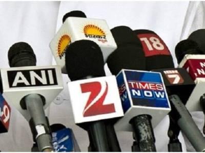 پاکستان کے پاس 140 جوہری ہتھیار ہیں اور وہ انہیں ذخیرہ کرنے کیلئے میانوالی میں سرنگیں تعمیر کر رہا ہے : بھارتی میڈیا کا الزام