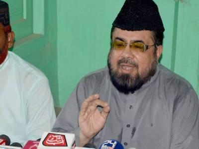 قندیل بلوچ قتل کیس ، مفتی عبدالقوی کے ناقابل وارنٹ گرفتاری جاری ، پولیس نے تعمیل کے لئے ٹیم تشکیل دیدی