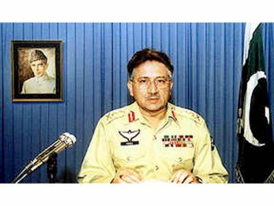 پاکستان کی تاریخ کا وہ سیاہ دن جب جنرل مشرف نے اقتدار پر قبضہ کرکے ٹی وی پر تقریر کرنا چاہی تو قومی ترانہ چلانے سے انکار کردیا گیا