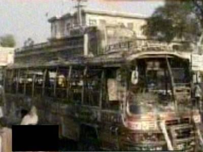 ڈسکہ میں طالب علم کی ہلاکت، پولیس اور طلبہ میں تصادم ، آنسو گیس کی شیلنگ، پتھراﺅ، حالات کشیدہ ہوگئے
