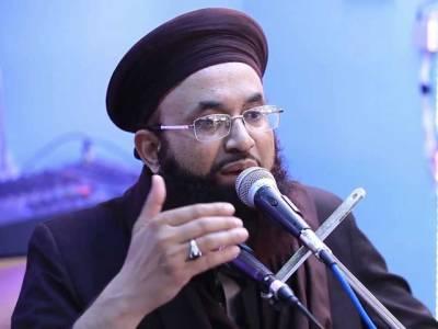 تحریک لبیک یارسول ﷺ کا احتجاجی مظاہرہ ، پولیس نے ڈاکٹر اشرف آصف جلالی کو گرفتار کرلیا