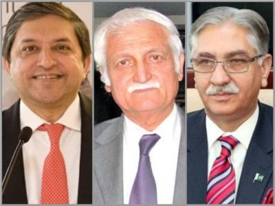 پاکستان پیپلزپارٹی کاوفاقی وزیر خزانہ اسحاق ڈارسے استعفے کا مطالبہ