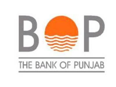 پنجاب بینک کیس ، نوکری خطرے میں پڑ گئی ہے ،گواہ نے احتساب عدالت میں ہاتھ جوڑ دیئے