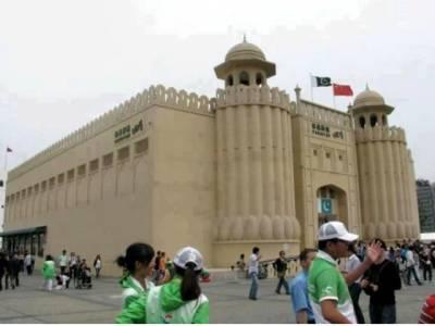 لاہور کا شاہی قلعہ چین میں بھی بنادیا گیا، کس شہر میں بنایا گیا اور کیسا دکھتا ہے؟ جان کر ہر پاکستانی خوش ہوجائے گا