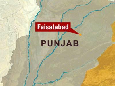 فیصل آباد کا نوجوان سیلفی لینے کے چکر میں ٹانگوں سے ہاتھ دھو بیٹھا