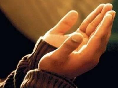 گناہ کے بعد اللہ سے معافی مانگنے کا وہ درست طریقہ جو ہر مسلمان کو ازبر ہونا چاہئے