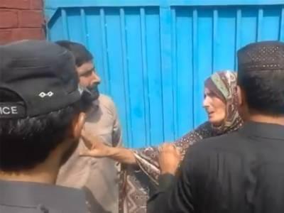 """""""میرے گھر میں چار بہنیں قتل ہوگئیں، پولیس کو رشوت دینے کے لیے جسم سے یہ چیز بھی نکال کردے دی لیکن۔۔۔ """"پنجاب کے بڑے شہر سے ایسی ویڈیو منظر عام پر آگئی کہ دیکھ کر آپ کی آنکھوں سے بھی آنسو جاری ہو جائیں گے"""