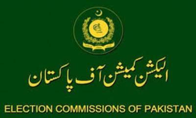 الیکشن کمیشن نے عمران خان کے ناقابل ضمانت وارنٹ گرفتاری کامختصر حکم نامہ جاری کر دیا