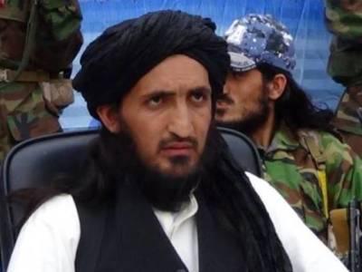 کالعدم جماعت الاحرار کا سربراہ ''عمر خالد خراسانی '' اس سے پہلے کب'' مارا '' گیا تھا ؟اور اس کی ہلاکت کی تصدیق کس نے کی تھی ؟ایسی خبر کہ آپ کے جسم میں بھی سنسنی کی لہر پھیل جائے گی