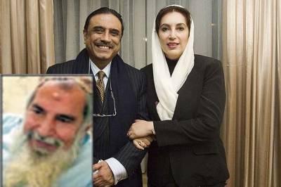 زرداری شادی کے بعد بینظیر کو مارتے تھے لیکن وہ احترام کرتیں: مولانا بلال احمد دین پوری