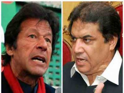 حنیف عباسی نے عمران خان کی منی ٹریل پر مزید اعتراضات اٹھا دیے