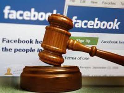 خاتون کی جعلی فیس بک آئی ڈی بنانے والے نوجوان کو جیل بھیج دیا گیا