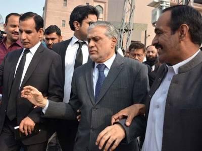 اثاثہ جات ریفرنس کی سماعت پیر تک ملتوی،عدالت نے وفاقی وزیر خزانہ اور گواہ عبدالرحمان کو دوبارہ طلب کر لیا،خواجہ حارث اور نیب پراسیکیوٹر میں تلخ کلامی