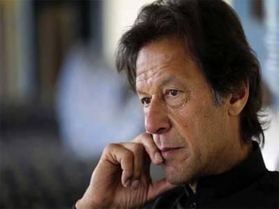 اسلام آباد ہائیکورٹ میں عمران خان کے ناقابل ضمانت وارنٹ گرفتاری کیخلاف درخواست کی سماعت آج ہو گی