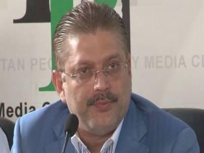 شرجیل میمن و دیگر کی ضمانتیں خارج، سندھ ہائی کورٹ کا ملزمان کی گرفتاری کا حکم