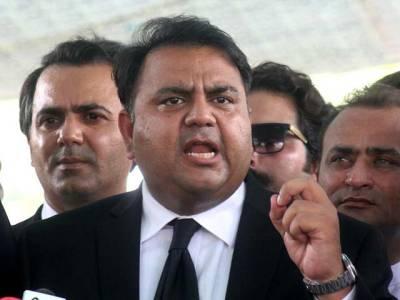 ن لیگ کے معاملے میں سپریم کورٹ تحمل کا مظاہرہ کر رہی ہے، عمران خان کا کیس ختم ، لیگی وکیل مقدمہ طویل کر رہے ہیں: فواد چوہدری