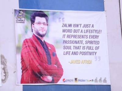 کرکٹ کے بعد پشاور زلمی نے ایک اور میدان میں تہلکہ برپا کردیا،دیوالی سپورٹس گالا کا انعقاد ، اقلیتی برادری قابل احترام ہے: جاوید آفریدی