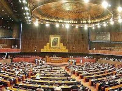 پارلیمنٹ کے لئے نا اہل شخص سیاسی جماعت کا سربراہ نہیں بن سکتا، سینٹ نے بل منظور کر لیا