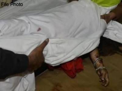 بھارت میں سسرالیوں نے جہیز نہ لانے پر بہو کو ایسی دردناک سزا دے دی کہ جان کر آپ کے بھی پیروں تلے زمین نکل جائے گی