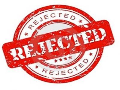 قصور ویڈیو سکینڈل کیس،لاہورہائی کورٹ نے دوبارہ بیان ریکارڈ کرانے کی درخواست مسترد کر دی