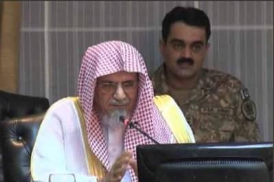 امام کعبہ شیخ صالح بن حمید پاکستان پہنچ گئے