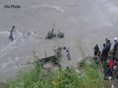 نیپال، بس دریا میں گرگئی،14 مسافر ہلاک،15 زخمی