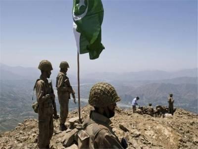 خیبرایجنسی کے علاقے زخہ خیل میں سرحد پار سے دہشتگردوں کا حملہ،جوابی کارروائی میں 2 ہلاک