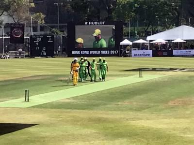 ہانگ کانگ سکسز کھیل رہی پاکستانی ٹیم نے پاکستانیوں کو بڑی خوشخبری دیدی، پاکستانیوں کا سر فخر سے بلند کر دیا