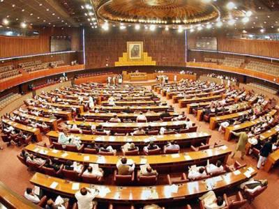 پارلیمنٹ کے دونوں ایوان کے اجلاس اس ہفتے شروع ہوں گے