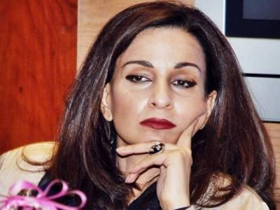 سینیٹر شیری رحمان گورنر ہاﺅس مری کی ترئین و آرائش پر برہم ، بیت الخلا ء کے سنہری رنگ کو پھیکا قرار دے دیا
