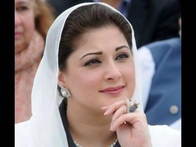 آج پاکستان میں بین الاقوامی کرکٹ بحال ہو گئی، شکریہ نواز شریف : مریم نواز