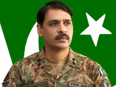 پاکستان کرکٹ بورڈ اورسیکورٹی اداروں نے شاندارکام کیا:ڈی جی آئی ایس پی آر