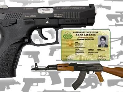 حکومت کا تمام غیر کمپیوٹرائزڈ اسلحہ لائسنس منسوخ کرنے کا فیصلہ