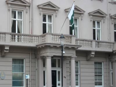 لندن میں بعض ٹیکسیوں پر پاکستان مخالف نعروں کامعاملہ ،پاکستان کے ہائی کمیشن کا متعلقہ حکام سے رابطہ