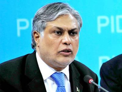 صدر نیشنل بنک کے وعدہ معاف گواہ بننے کا تاثر درست نہیں :ذرائع نیب ،سعید احمد کی بھی تردید