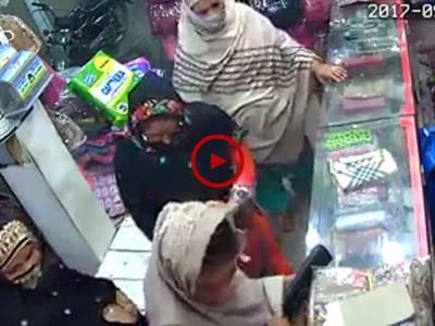 خواتین شاپنگ کے بہانے دکانوں میں کس طرح چوری کرتی ہیں اس ویڈیو میں دیکھیں۔ ویڈیو: حافظ وسیم۔ وہاڑی