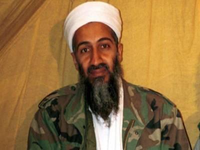پاکستان میں اسامہ بن لادن کی کون مدد کر رہا تھا؟ ایبٹ آباد سے ملنے والی دستاویزات میں پاکستانیوں کیلئے بڑی خوشخبری آگئی