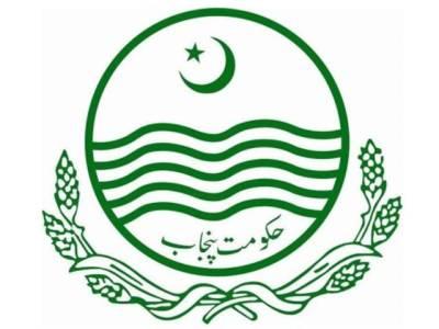 پنجاب حکومت میں صوبے میں کام کرنے والی 10کمپنیوں کو بند کردیا