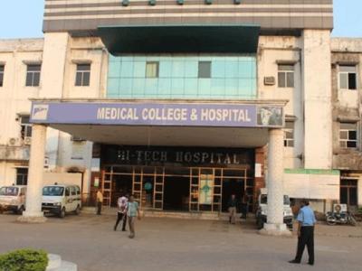 ڈاکٹروں کی مبینہ غفلت,ہسپتال کے باتھ روم میں بچےکی پیدائش ، نومولود ٹوائلٹ میں گر کر ہلاک