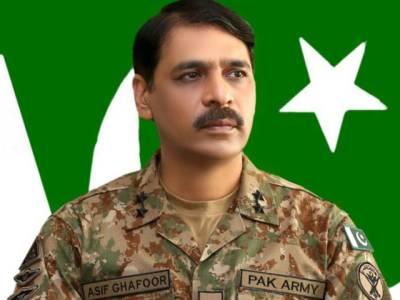 آپریشن ردالفساد ، ژوب میں سیکورٹی فورسز کی کارروائی،کالعدم تحریک طالبان پاکستان کا سہولت کار گرفتار،اسلحہ و بارود برآمد:آئی ایس پی آر