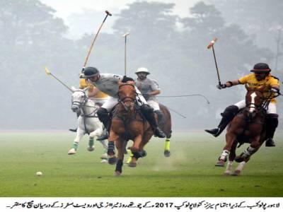 لاہور پولو کلب نے ویسٹرزکو 9-5 سے ہراکر مین فائنل کے لئے کوالیفائی کرلیا