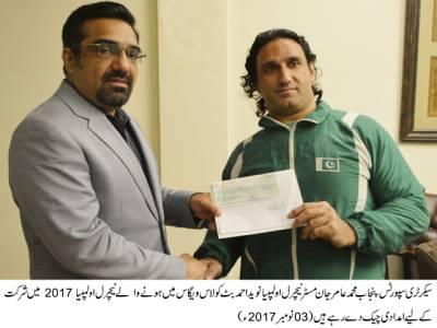 سیکرٹری سپورٹس پنجاب محمد عامر جان نے باڈی بلڈر نوید بٹ کولاس ویگاس میں شروع ہونیوالے مسٹر نیچرل اولمپیا 2017ء مقابلے میں شرکت کے لئے امدادی چیک دے دیا