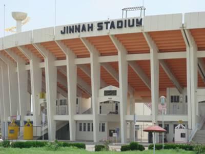 پاکستا ن نے 29-28 اکتوبر کو جناح سٹیڈیم میں ہونے والے نیشنل جونیئر اینڈ یوتھ اتھلیٹک چیمپئن شپ مقابلے میں دوسری پوزیشن حاصل کر لی