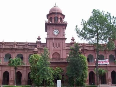 ہائیکورٹ نے پنجاب یونیورسٹی لا ءکالج میں داخلے عدالتی فیصلے سے مشروط کر دئیے
